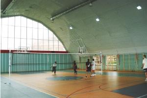 1997 - 1998 Szkoła Podstawowa nr 5